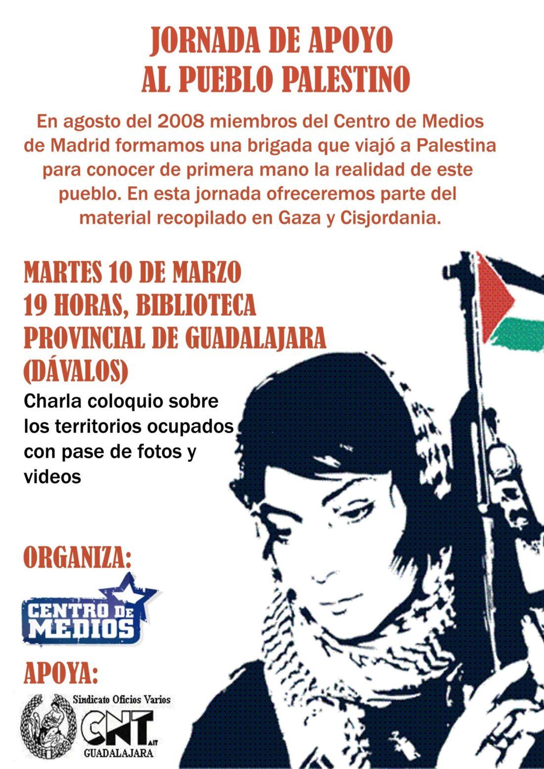 Guadalajara: Video-exposicion Sobre la Situacion en Palestina por el CENTRO DE MEDIOS