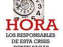 Próximas acciones del Plan A en Valladolid