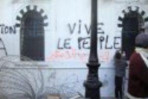Llamamiento de las mujeres tunecinas