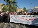 Movilizaciones de estudiantes y profesores en Marruecos