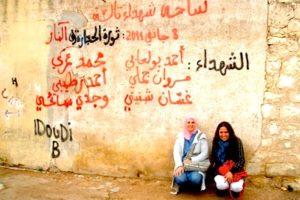 Crónicas desde Túnez (5) La mujer tunecina y su revolución