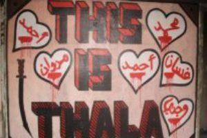 CRÓNICAS DESDE TÚNEZ (2) En el corazón de Túnez, Thala: la comisaría ocupada
