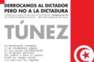 Oni ekigas kampanjon por la nuligo de la Tunizia ŝtatŝuldo