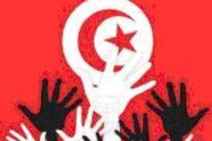 Encuentro internacional de luchas en Túnez