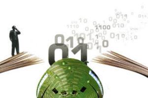 La nueva y creciente brecha digital