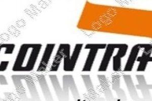 CGT es el sindicato más votado en Cointra (Puçol)