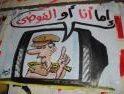 Falsitaj balotadoj faras nenion pli ol stimuli la amasribelon ĉe Egiptio