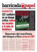 Barricada de Papel nº 11 Especial Día de Andalucía