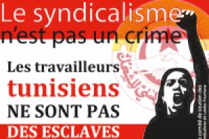 Solidaridad con l@s trabajador@s tunecin@s de Latelec