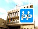 ADARO, contrata de ayuda a domicilio del Ayuntamiento de Roquetas de Mar (Almería), ataca a CGT con despidos
