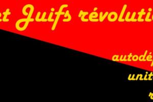 9 janvier : hommages et resistance !