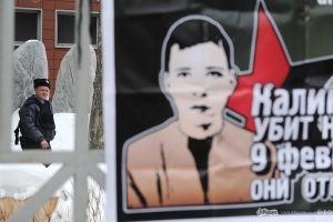 A 4 añosdel asesinato deNikita, anarquista antifascista ruso por un grupo de neonazis.