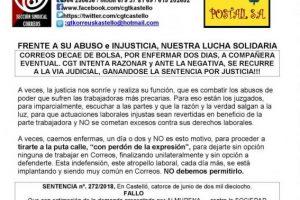 [CGT-Correos [Castelló] Correos, condenada por expulsar de la bolsa de empleo a una trabajadora que enfermó dos días