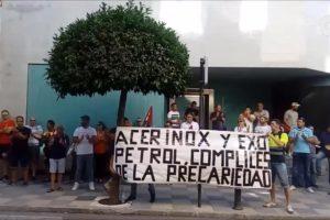 La Sección Sindical de CGT Metal Campo de Gibraltar agradece el respaldo del Ayuntamiento de la Línea de la Concepción a la plantilla de EXO PETROL