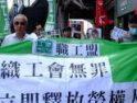 CHINA | Campaña internacional de solidaridad con los y las militantes del movimiento obrero en prisión