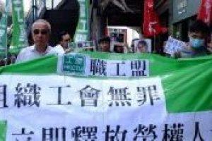 CHINA   Campaña internacional de solidaridad con los y las militantes del movimiento obrero en prisión