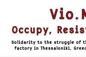 Grecia: ¡VIOME no está en venta!