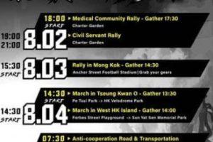 HONG KONG   HKCTU: «En lucha por las grandes cinco reivindicaciones, llamamos a la huelga el 5 de agosto»