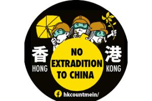 HONG KONG   Comunicado del comité para la libertad de Hong Kong