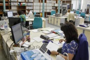 Situación laboral del personal del Ayuntamiento de Valladolid