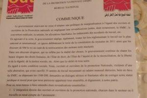 MARRUECOS | ¡Basta de precariedad en la «Promoción nacional»!