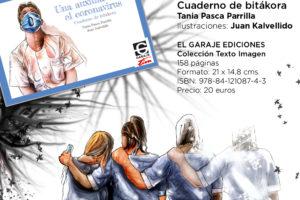 Libro: «Una auxiliar ante el coronavirus. Cuaderno de bitákora»