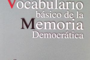 La Fundación Ferrer i Guàrdia colabora en la edición del Vocabulario básico de la Memoria Democrática