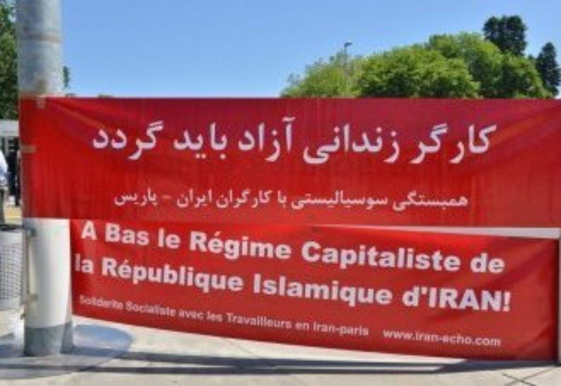 IRAN | los mineros de Asseminoun se manifiestan por las calles de la ciudad de Manoojan