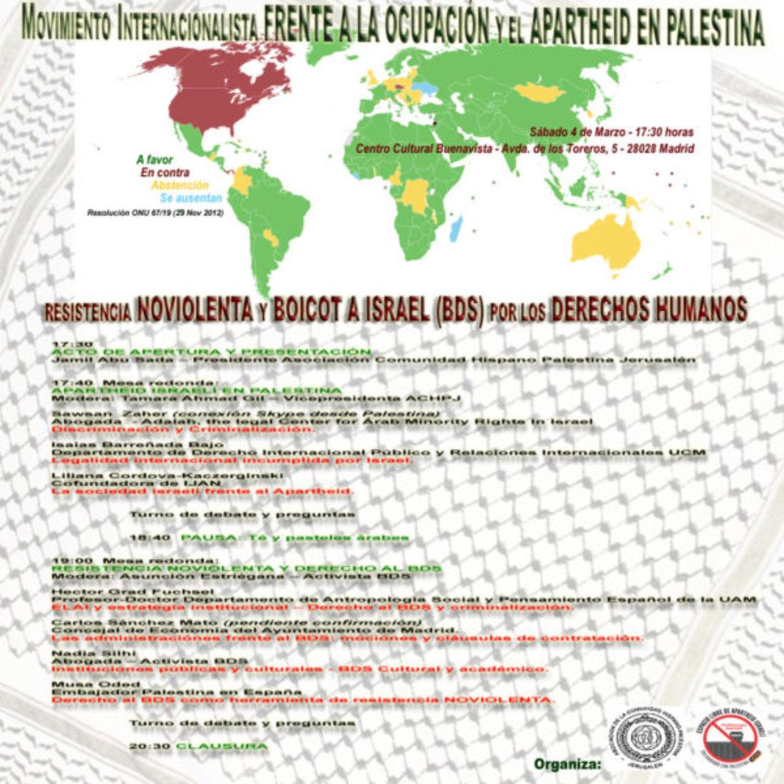 Campaña BDS de apoyo a Palestina en la Semana del Apartheid israelí