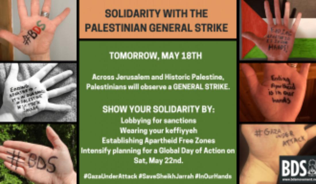 PALESTINA   Solidaridad con la huelga general palestina en la Palestina histórica