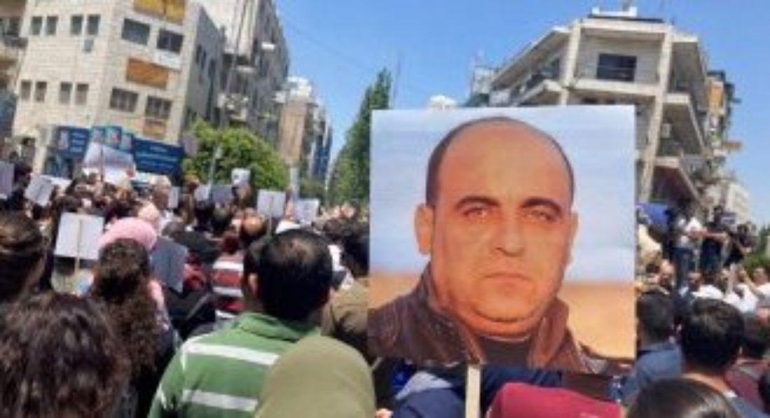 PALESTINA   Reclamamos una investigación independiente sobre la muerte de Nizar Banat