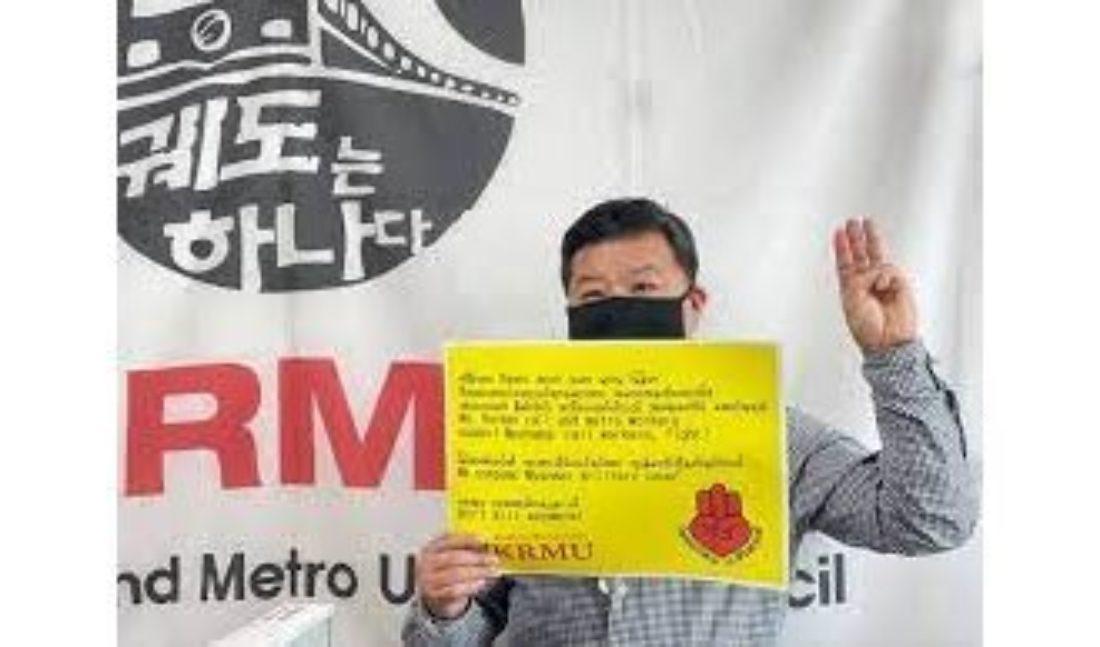 COREA | Apoyo a la huelga en el metro