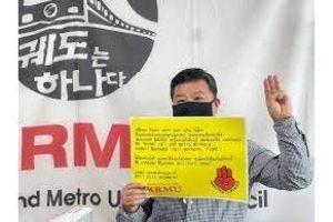 COREA   Apoyo a la huelga en el metro